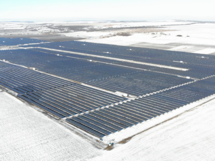 Industrial solar power plant 58 MW, Chernivtsi region